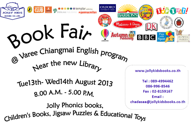 Book fair poster Varee