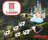 Character for word 'leader' in Mandarin Chinese