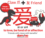 Character for word 'to love' in Mandarin Chinese
